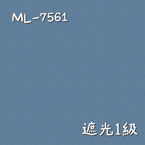 シンコール ML-7561 生地画像