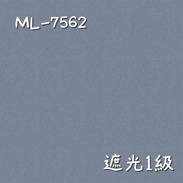 シンコール ML-7562 生地画像