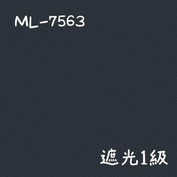 シンコール ML-7563 生地画像