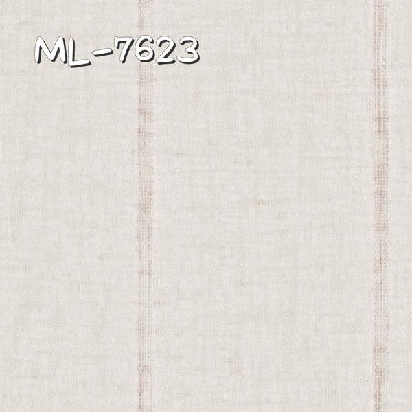 シンコール ML-7623 生地画像
