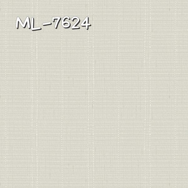 シンコール ML-7624 生地画像