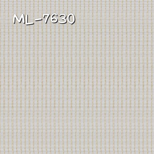 ML-7630 生地画像