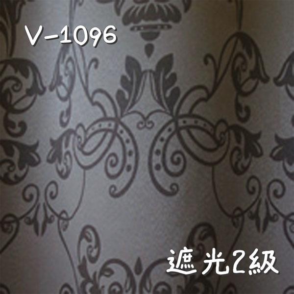 V-1096 生地画像