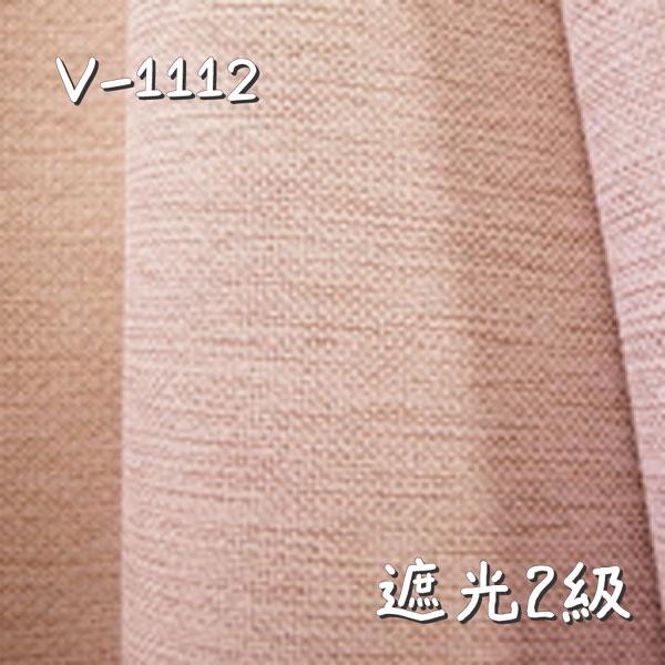 V-1112 生地画像