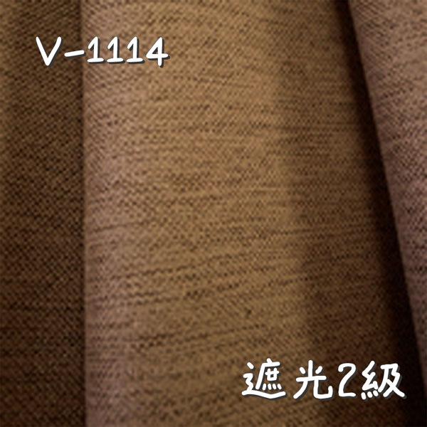 V-1114 生地画像