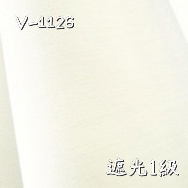 V-1126 生地画像