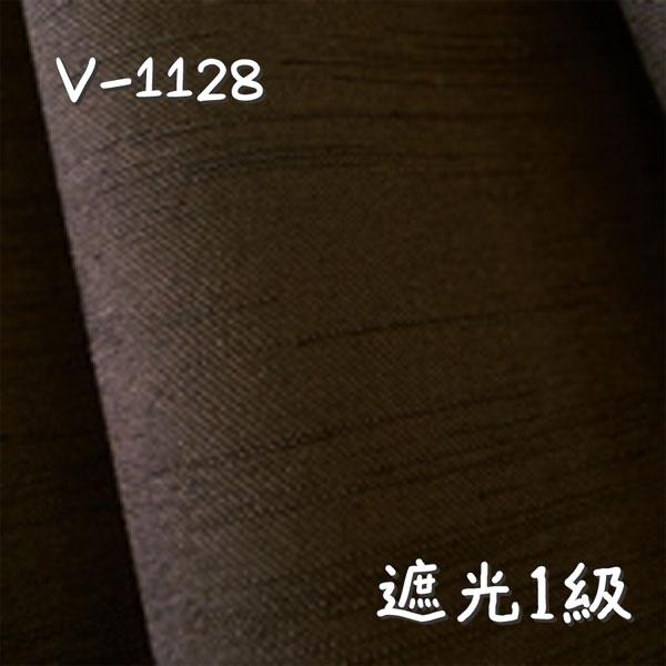 V-1128 生地画像
