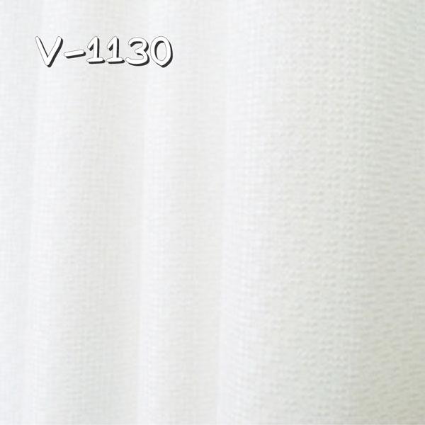 V-1130 生地画像