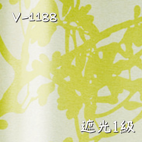 V-1188 生地画像