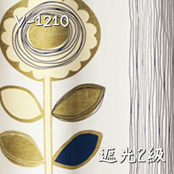 V-1210 生地画像