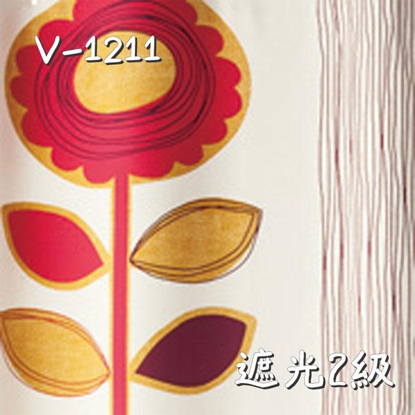 V-1211 生地画像