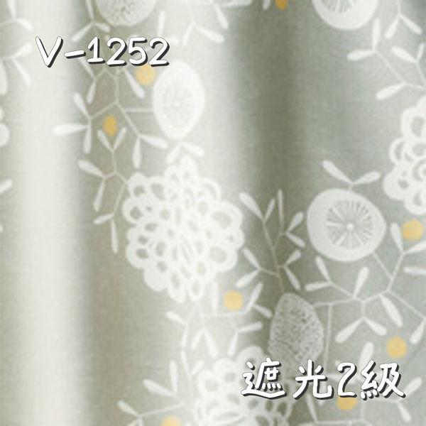 V-1252 生地画像