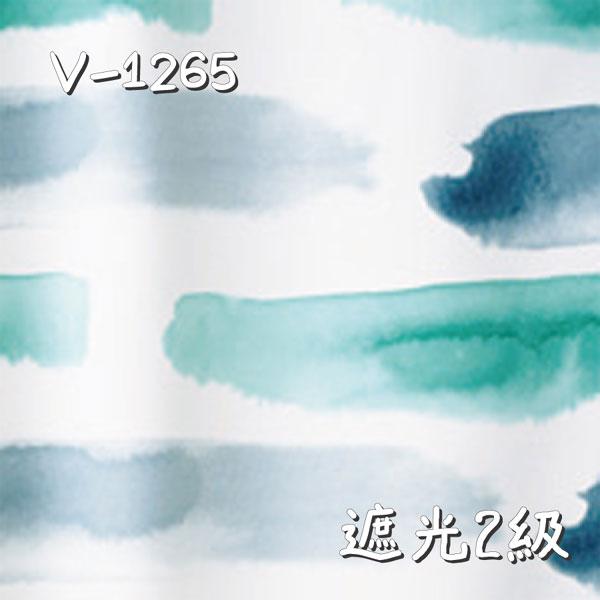 V-1265 生地画像