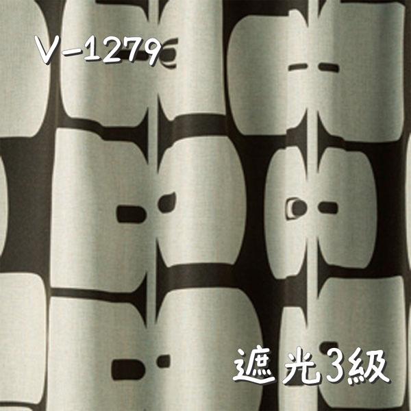 V-1279 生地画像