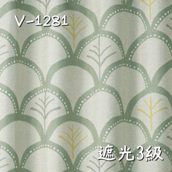 V-1281 生地画像
