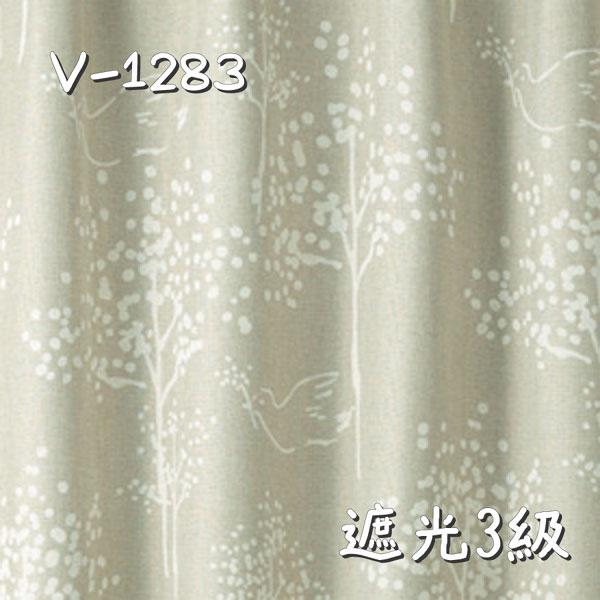 V-1283 生地画像