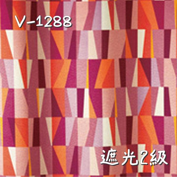 V-1288 生地画像