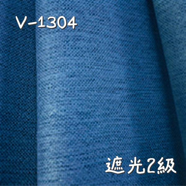 V-1304 生地画像