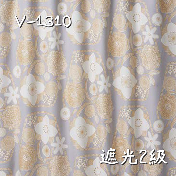 V-1310 生地画像