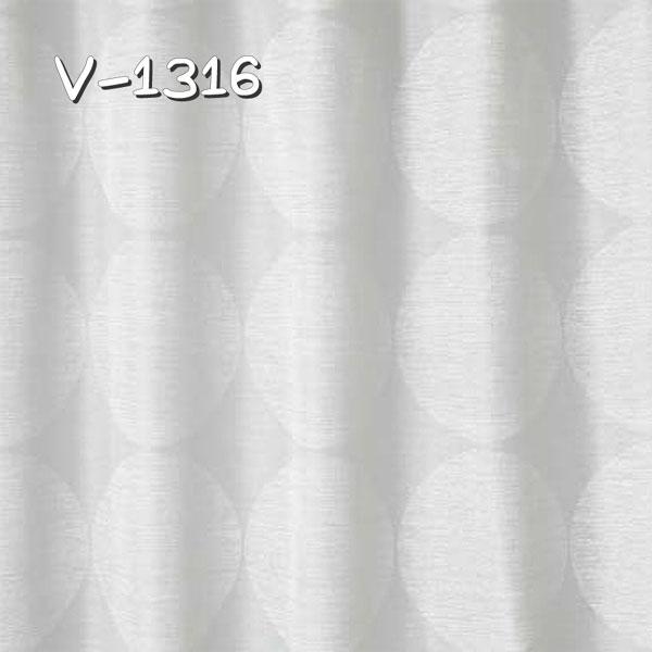 V-1316 生地画像