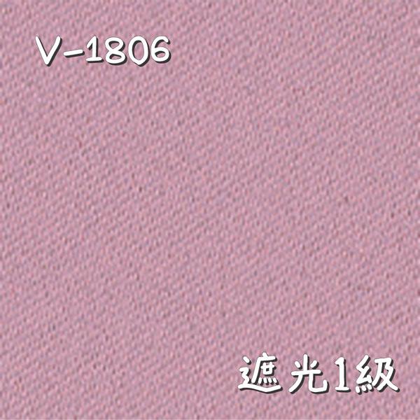 V-1806 生地画像