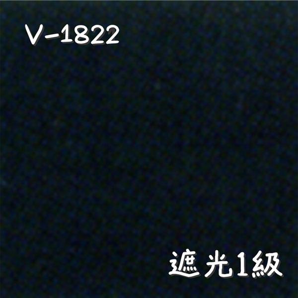 V-1822 生地画像