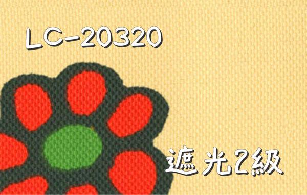 リリカラ LC-20320 生地画像