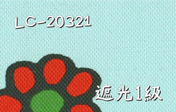 リリカラ LC-20321 生地画像