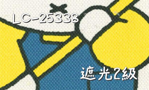 LC-25338 生地画像