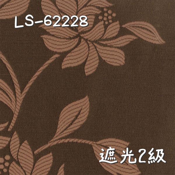 リリカラ LS-62228 生地画像