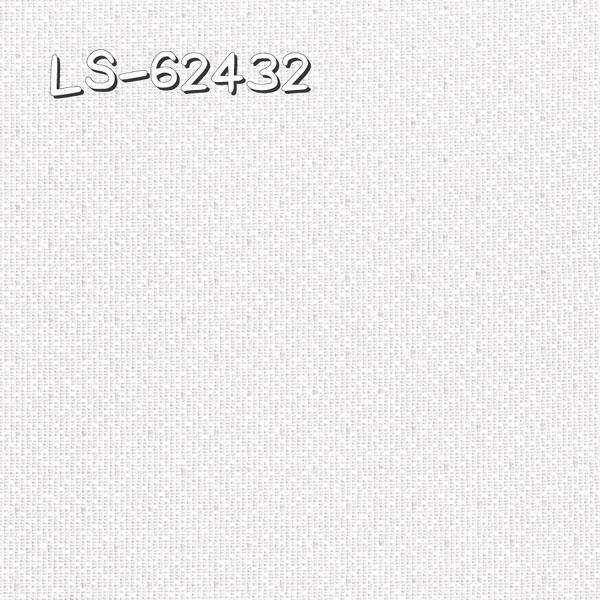 LS-62432 生地画像