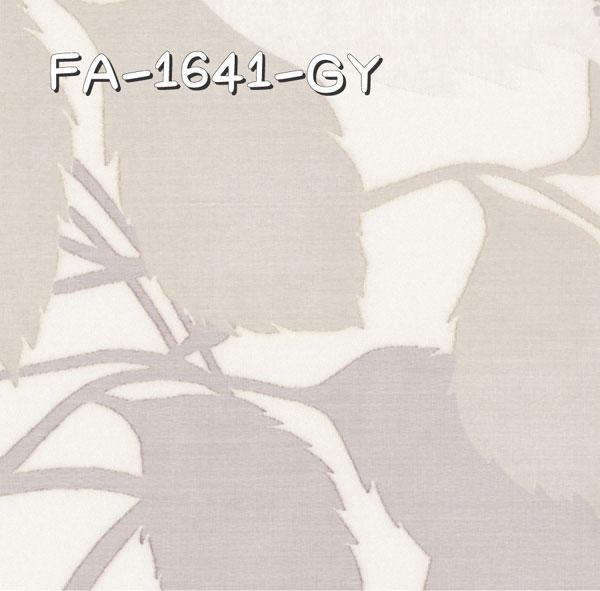 FA-1641-GY 生地画像