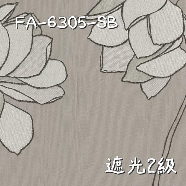 フジエテキスタイル FA-6305-SB 生地画像