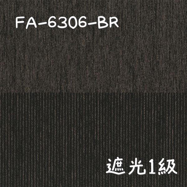 フジエテキスタイル FA-6306-BR 生地画像