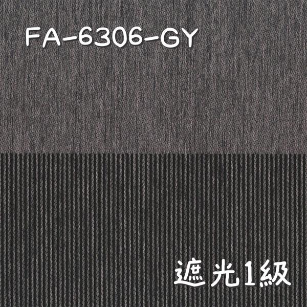 フジエテキスタイル FA-6306-GY 生地画像