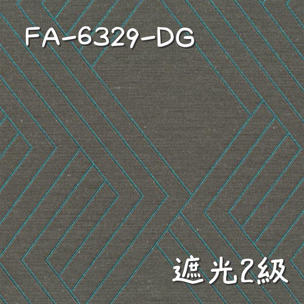 フジエテキスタイル FA-6329-DG 生地画像
