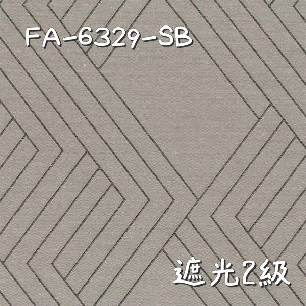 フジエテキスタイル FA-6329-SB 生地画像