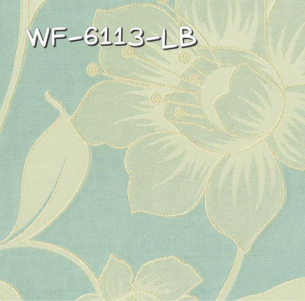 WF-6113-LB 生地画像