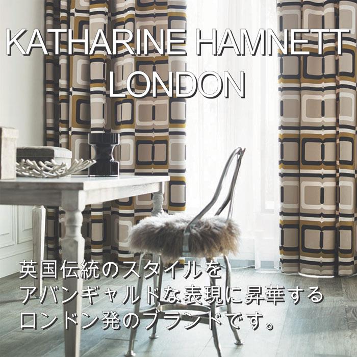 キャサリン ハムレット ロンドン